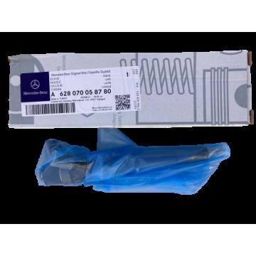 Injector DB 0445110208/...